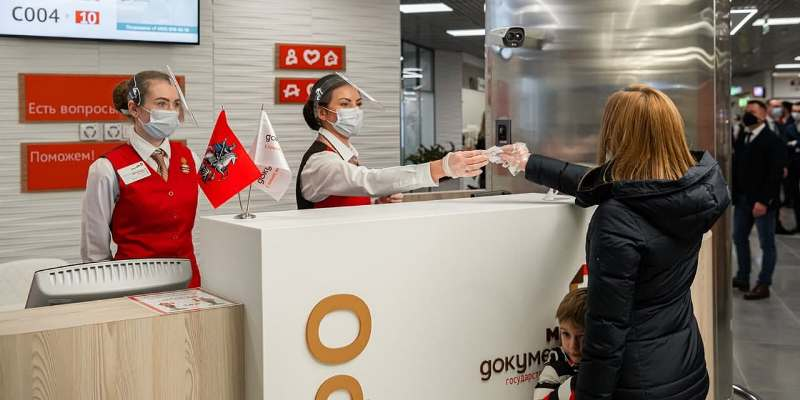 Участники «Активного гражданина» положительно оценили развитие сети центров госуслуг. Фото: mos.ru