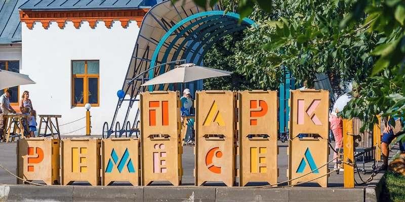 Москвичи за пять лет посетили более семи тысяч мероприятий в «Парке ремесел». Фото: mos.ru